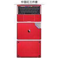 苹果Macbook Air Pro 13.3 15笔记本电脑外壳保护贴膜bar13寸全套
