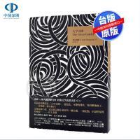 现货港台原版 大亨小�� 费兹杰罗 了不起的盖茨比 �h流出版 台湾版 大亨小传 繁体中文 正版