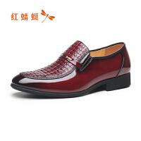 【领�幌碌チ⒓�120】红蜻蜓男鞋春秋新款商务皮鞋男英伦休闲真皮透气爸爸鞋子