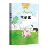 迪克动物小说:牧羊猪(附赠趣味动物贴纸)