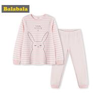 巴拉巴拉学生儿童内衣套装秋冬新品条纹秋衣秋裤保暖女童睡衣棉质
