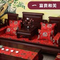 中式红木沙发坐垫绸缎防滑海绵中国风明清古典实木家具罗汉床垫子 罗汉床五件套