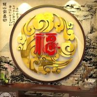 祥云福字墙贴画客厅3d立体新年装饰沙发电视背景墙壁贴纸玄关墙贴 超