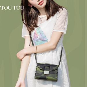 toutou2017夏季新款女包迷你包个性迷彩小方包单肩斜挎包小包包潮