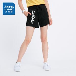 [尾品汇价:43.9元,20日10点-25日10点]真维斯女装 夏装棉混针织双面布印花短裤潮