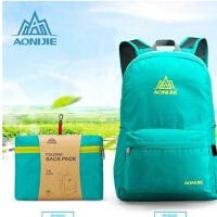 奥尼捷新品休闲折叠双肩包 超轻耐用皮肤包 便携可收纳 登山背包