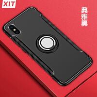 小米max3手机壳m1max3保护套xiaomimx3情侣XMmax3外套mas防摔xm全包边mim
