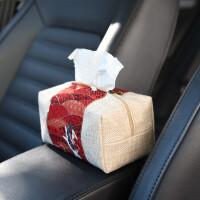 黑白格子车用纸巾盒 汽车载扶手箱椅背可固定车内抽纸盒收纳袋 红锦鲤 浅色