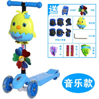 儿童滑板车四轮蛙式滑板车扭扭摇摆滑闪光小孩玩具车2-3-4-5岁