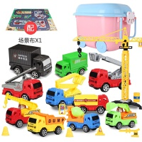 儿童工程玩具车挖掘机挖土机男孩子惯性回力消防小汽车1-3-4周岁 (14只车+场景+地毯+收纳桶) 收藏*物