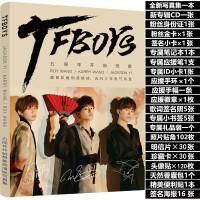 tfboys五周年专辑写真集歌词本王俊凯王源易烊千玺周边海报明信片
