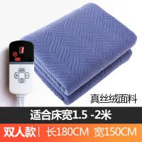 水暖电热毯双人双控防水无辐射调温定时水循环家用电褥子单人智能