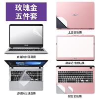 华硕畅玩版Y5000贴纸笔记本电脑贴膜全套纯色15.6英寸外壳保护膜