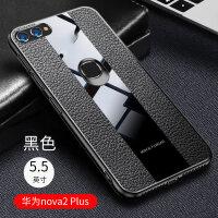 优品华为nova4手机壳保时捷版nova3/3i/3e全包nova2s/2plus防摔手机套