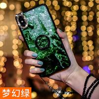 苹果x手机壳xr镶钻硅胶女iphone8plus全包7/8防摔壳6s贝壳纹软壳