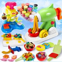 �和�橡皮泥�o毒3d彩泥粘土冰淇淋模具工具套�b手工面�l�C玩具女孩