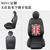 宝马mini cooper坐垫countryman clubman座套f55/56专用汽车坐垫