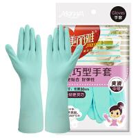 [当当自营]美丽雅 灵巧型 手套 中号 HC016293