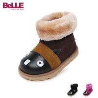 百丽Belle童鞋17冬季儿童皮靴婴童宝宝鞋小童雪地靴加绒保暖休闲靴 (2-6岁可选) DE5907