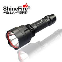远射户外超亮家用 led强光手电筒可充电