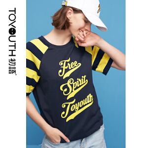 初语2018夏季新款 五分袖圆领字母条纹插肩印花短袖宽松T恤女