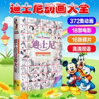 正版迪士尼DVD碟片英文动画片动漫儿童片迪斯尼英语电影合集光盘
