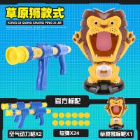 ?儿童玩具枪男孩可发射软弹宝宝对战仿真玩具3-6-7-10周岁 双人竞技版