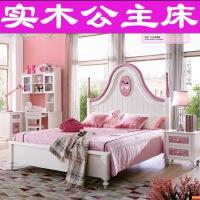 实木儿童家具套房床卧室青少年公主床美式床环保p5c