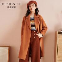 【到手参考价:339.8元】毛呢大衣女迪赛尼斯2019冬季新款韩版时尚落肩宽松呢子外套中长款