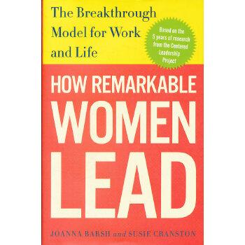 HOW REMARKABLE WOMEN LEAD(ISBN=9780307461698)