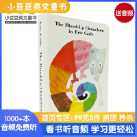 Mixed-Up Chameleon Board Book 混色变色龙 纸板书[4-8岁]