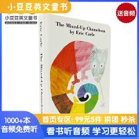 #Mixed-Up Chameleon Board Book 混色变色龙 纸板书[4-8岁]