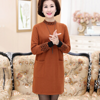 中年女人冬装妈妈连衣裙中长款针织衫40-50岁中老年长袖打底裙子