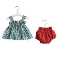 0-1-2周岁半女宝宝夏装婴儿裙子夏季纯棉套装5个月女童吊带连衣裙 绿吊带+暗橘裤(套装)