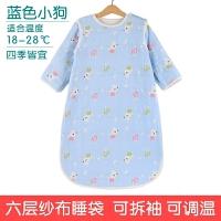 婴儿睡袋春秋薄款纯棉四季通用防踢被神器 夏季宝宝儿童纱布睡袋