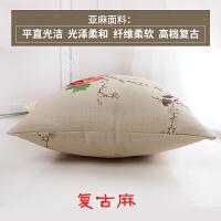 diy照片抱枕定制来图定做logo个性创意动漫沙发靠垫车用靠枕