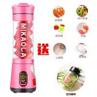 榨汁杯电动便携式榨汁机家用全自动果蔬多功能学生迷你小型果汁机