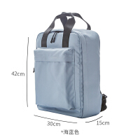 旅行包大容量 双肩包女男士旅行背包双肩包男时尚潮流包SN5792
