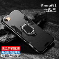 优品苹果6手机壳iPhone6s防摔套6splus套6s潮男6p网红女款硅胶全包边