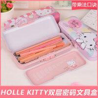 Hello Kitty 密码文具盒1-3年级简约铁质铅笔盒新款女多功能小学生可爱双层儿童大容量带乘法口诀表笔盒