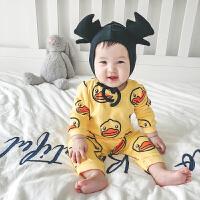 婴童装男宝宝春装6外套装1婴儿卫衣服3洋气1岁春秋