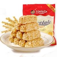 【包邮】汉馨堂 燕麦巧克力 468g优惠袋装婚庆喜糖新年糖年货营养麦片巧克力糖果