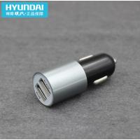 汽车车用手机充电器小车车里的充电头车载点烟器USB转换头充电器 汽车用品