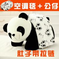 熊猫公仔 毛绒玩具抱抱熊 *抱枕 儿童布娃娃玩偶 女生日礼物
