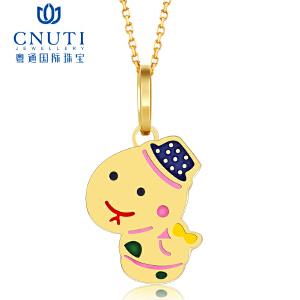 CNUTI 粤通国际珠宝 18K金吊坠 12生肖新品项坠生肖 蛇