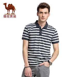 骆驼男装 夏季新款时尚男士商务条纹翻领棉质短袖t恤Polo衫