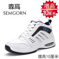 男士增高鞋男高帮运动休闲鞋内增高男鞋10cm8cm6秋冬增高篮球鞋男
