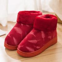 冬季男士高帮保暖棉拖鞋包脚跟加绒厚底防滑室内居家用棉鞋女情侣srr