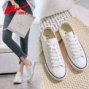 【到手价69】回力帆布鞋女低帮透气学生板鞋女鞋子韩版潮流平底小白鞋休闲鞋