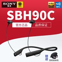Sony 索尼SBH90C苹果安卓手机通用入耳式运动通话颈挂式无线蓝牙耳麦耳机
